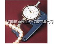 特价供应进口测厚规PS-1范围0-20分度值0.1 PS-1
