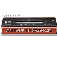 进口理研AA级条式水平仪长度300精度0.1mm/m/FSK富士/OSS大西/OBISHI大菱山东特价 542-3001AA