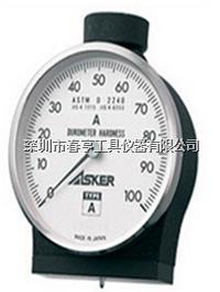进口高分子ASKER橡胶邵氏硬度计A型一般橡胶用苏州特价 A
