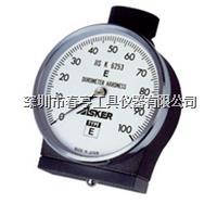 进口奥斯卡ASKER高分子橡胶邵氏硬度计E型测量软质橡胶泡沫橡胶 E型