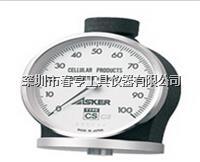进口奥斯卡ASKER高分子橡胶邵氏硬度计CS型测量聚苯乙稀泡沫板 CS