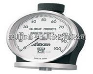 日本ASKER橡胶硬度计CSC2型进口邵氏硬度计总代理 CSC2