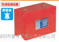 批发日本强力KANETEC电磁块KE-V系列KE-V830上海特价 KE-V830