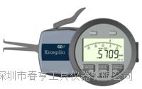 德国KROEPLIN进口英制数显三点式内卡规G107P3规格7-14mm高精密内外卡规641E-401 641E-401
