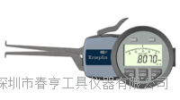 德国KROEPLIN进口英制数显三点式内卡规G210P3规格10-20高精密内外卡规641E-402 641E-402