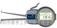 德国KROEPLIN进口英制数显三点式内卡规G225P3规格25-45上海代理641E-404 641E-404
