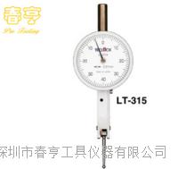 进口得乐TECLOCK杠杆百分表LT-315范围0-0.8分度值0.01 特价  LT-315
