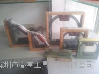 进口框式水平仪规格250mm感度0.1mm/m 541-2501