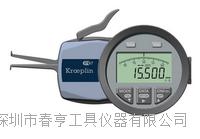 德国KROEPLIN古沃匹林进口内径测量卡规G350范围50-80内卡规641E-307 G350