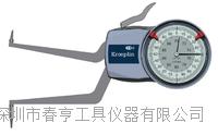 德国KROEPLIN进口内径测量卡规H270范围70-90官网销售高精密内外卡规641M-208 641M-208
