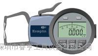 德国KROEPLIN古沃匹林进口外卡规C110范围0-10数显卡规644E-601 C110