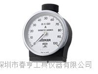 进口奥斯卡ASKER高分子橡胶邵氏硬度计JA型测量一般橡胶 JA