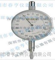 特价供应进口指针式千分表5B-HG分度值0.001范围1mm 5B-HG
