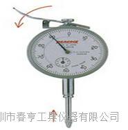 供应日本孔雀PEACOCK进口百分表207S-LL范围20mm四川特价 207S-LL
