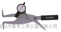 进口内卡规LB-8范围100-120江苏特价 LB-8