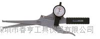 进口内卡规LB-9范围20-40江苏特价 LB-9