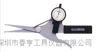 进口内卡规LB-4范围10-30江苏特价 LB-4