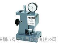 日本西铁城CITIZEN纸厚测定器MEI-10B进口软胶片橡胶片测量江苏代理 MEI-10B