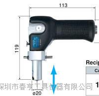 进口日本中西NSK打磨头ELS-100打磨机江苏特价 ELS-100