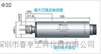 进口中西NSK高速主轴NR-453E直径30转速19000转 NR-453E
