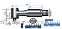 进口中西NSK电动主轴马达RA-100高速气钻铣削钻孔切割动力头 RA-100