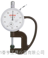 特价供应进口测厚规G-2.4N范围0-10分度值0.01 G-2.4N