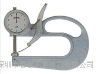 特价供应进口测厚规J-B范围0-35分度值0.05 J-B