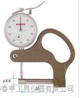 特价供应进口测厚规P-3范围0-15分度值0.01 P-3