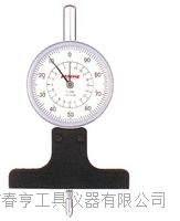 进口孔雀高精密深度计T-2W厚度测量范围0-20分度值0.01四川特价 T-2W