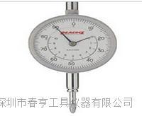 批发特价进口指针式机械百分表107分度0.01范围10mm通用百分表 107