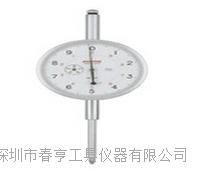 进口日本孔雀PEACOCK机械指针式百分表509范围50mm四川特价 509