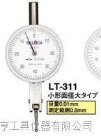 进口日本得乐TECLOCK杠杆百分表LT-311范围0-0.8分度值0.01特价 LT-311