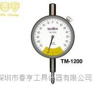 进口得乐TECLOCK指针式千分表TM-1200范围0-0.16分度值0.001百分表千分表特价 TM-1200