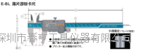 日本中村KANON薄片游标卡尺E-BL15B测定范围0-150特价销售 E-BL15B