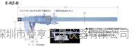 日本中村KANON电子式孔距卡尺E-RZ30B特价销售 E-RZ30B
