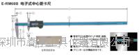 日本中村KANON电子式中心孔距卡尺E-RM60B特价销售 E-RM60B