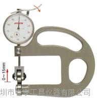 特价供应测厚规HR-1范围0-15分度值0.01 HR-1