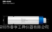 高扭矩特价EM-4040日本NAKANISHI中西NSK电动马达40000转山东特价 EM-4040