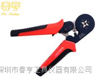 罗宾汉工具RKY-126欧式压线钳欧规端子压线钳压接钳 RKY-126