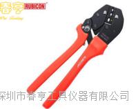 罗宾汉RUBICON绝缘端子压线钳RKY-162-01/03/04冷压接钳特价 RKY-162