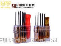 日本罗宾汉多功能螺丝刀小工具组合套装 螺丝刀小工具组合套装