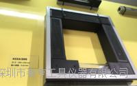 德国ROCKLE洛克高精密框式水平仪4224/300调试机床水平仪300*300*0.01特价 4224/300