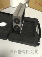 德国ROCKLE洛克高精密磁性框式水平仪4243/200调试机床水平仪200*200*0.02特价 4243/200