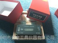 进口RSK理研平行水平仪长度150感度0.05mm/m 542-1505