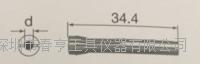 日本NAKANISHI中西NSK高精密夹头CHM-1.6打磨机研磨头BMH-300专用锁嘴 CHM-1.6