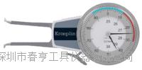 德国KROEPLIN喷雾罐专用卡规A2100高精密卡规647M-109 647M-109