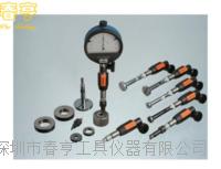 德国oskar schwenk 小孔内径测量仪测量范围13-20 小孔内径测量仪