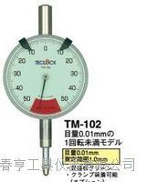 进口得乐TECLOCK指针式百分表TM-102范围0-1.0分度值0.01百分表千分表特价 TM-102