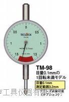 进口得乐TECLOCK指针式量表TM-98范围0-3.2分度值0.1百分表千分表特价 TM-98