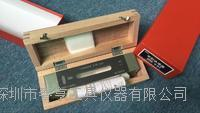 进口理研条式水平仪长度200感度0.02mm/m/FSK富士/OSS大西/OBISHI大菱山东特价 542-2002